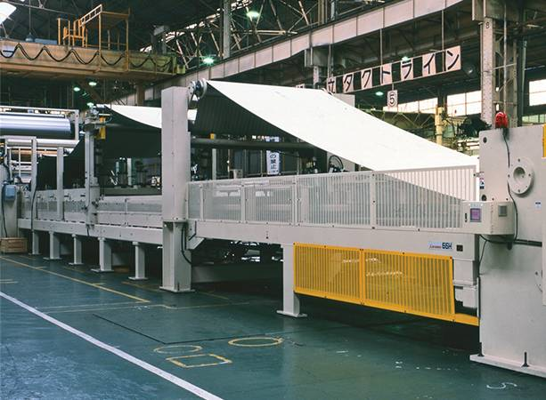 Corrugating Machines | Corrugating Machinery Division, Mitsubishi